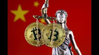 중국 신화통신·CCTV, 암호화폐 비판 기사 잇따라 보…