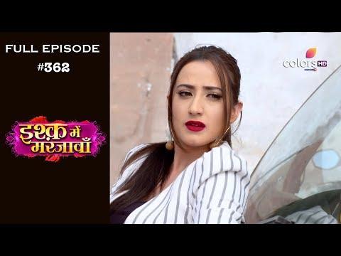Ishq Mein Marjawan - 18th January 2019 - इश्क़ में मरजावाँ - Full Episode