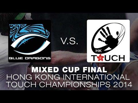 HKITC 2014 Mixed Cup Finals HK Blue Dragons vs HK Nationals
