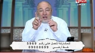 """خالد الجندي : بعض رسائل """" الواتس آب """" ضد العقيدة"""