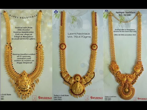 Exclusive Joyalukkas Dubai Show Room Temple Jewellery Designs With Weight
