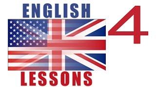 Урок 4 Таможня в английском языке