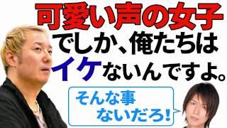 小野坂昌也「あなたはもう異常者なんですよ」 神谷浩史「そんなバカな・・・」 ☆チャンネル登録よろしくお願いします! ...