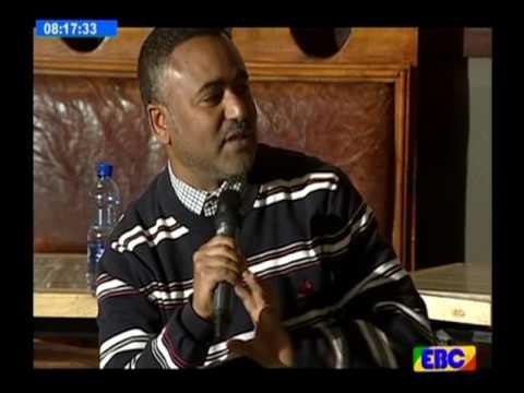 ETHIOPIA: DANEL KBERET SPEECH  121 YEARS ANNIVERSARY  OF ADWA