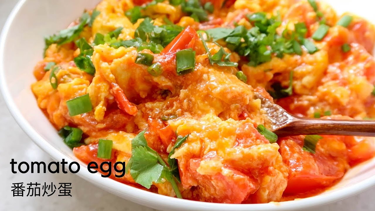 How to: Tomato Egg | Chinese Breakfast 番茄炒蛋