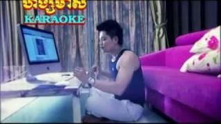 [VCD 121] 02. Dear Facebook Friends, Songsa Khnom Tout Joul - Sovath