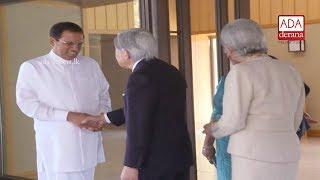 Japan-Sri Lanka Business Forum held under President's patronage (English)