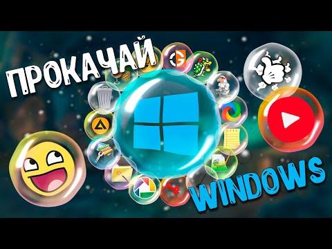 Полезные Программы для ПК на Windows | AIMP, ShareX, Groupy, Google Picasa 3