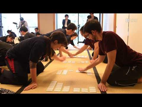 大津で初のかるた世界大会 8カ国が近江神宮で熱戦