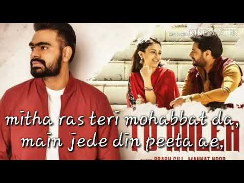 Tu milea lyrics  (full song) prabh gill & mannat noor| new song 2019 | kaka ji