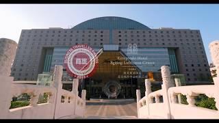 Introducing Kempinski Hotel Beijing Lufthansa Center 北京燕莎中心有限公司凯宾斯基饭店