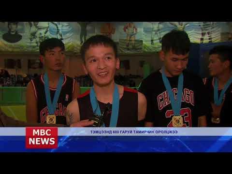 MBC NEWS Medeellin hutulbur 2017 09 25