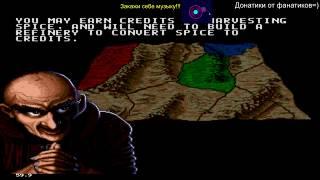 Dune 2 - The Battle For Arrakis ► Sega Mega Drive 2 ► РЕТРОстрим