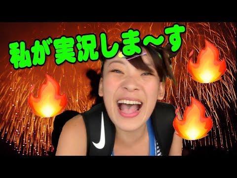 【大迫力】「日本一」の長岡花火大会がヤバすぎた
