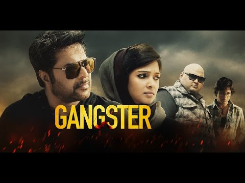 New Malayalam Full Movie | Gangster | |...