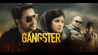 New Malayalam Full Movie | Gangster | | malayalam full movie 2015 new releases