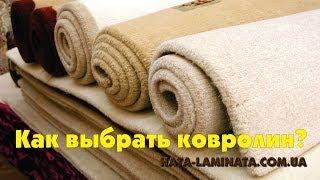 видео Кухня. Выбор напольного покрытия и подбор пола для укладки. Россия