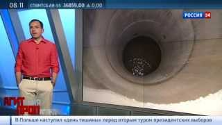 """АГИТАЦИЯ И ПРОПАГАНДА - """"АгитПроп"""" (23.05.2015)"""