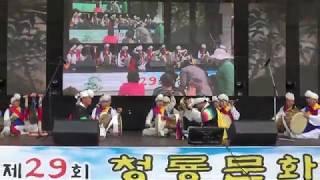 풍물놀이 길상풍물패, 동대문문화원, 제29회 청룡문화제…