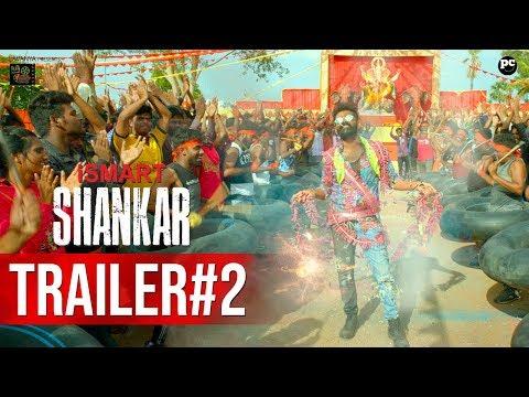 Ismart Shankar Trailer 2 | Ram | Nadhi Agarwal | Nabha Natesh