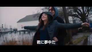 映画『イフ・アイ・ステイ 愛が還る場所』予告2【HD】2014年10月11日公開 福山安奈 動画 8