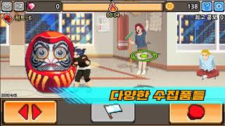 OnePunch Gameplay Trailer ANDROID GAMES on GplayG