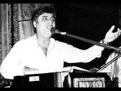 MAINU TERA SHABAB LE BAITHA live in Kenya 1978     JAGJIT SINGH sings Shiv Kumar Batalvi