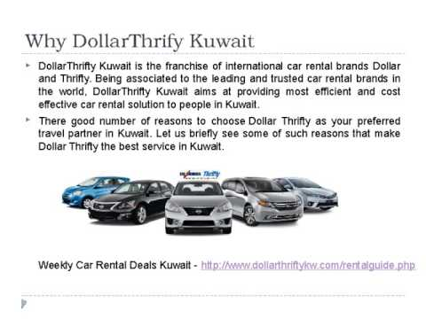 Weekly Car Rental Deals - Dollar Thrifty Kuwait