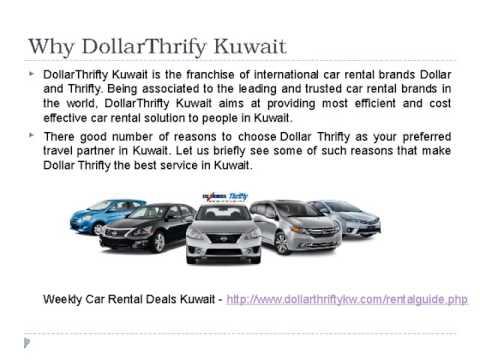 Weekly Car Rental Deals - Dollar Thrifty Kuwait