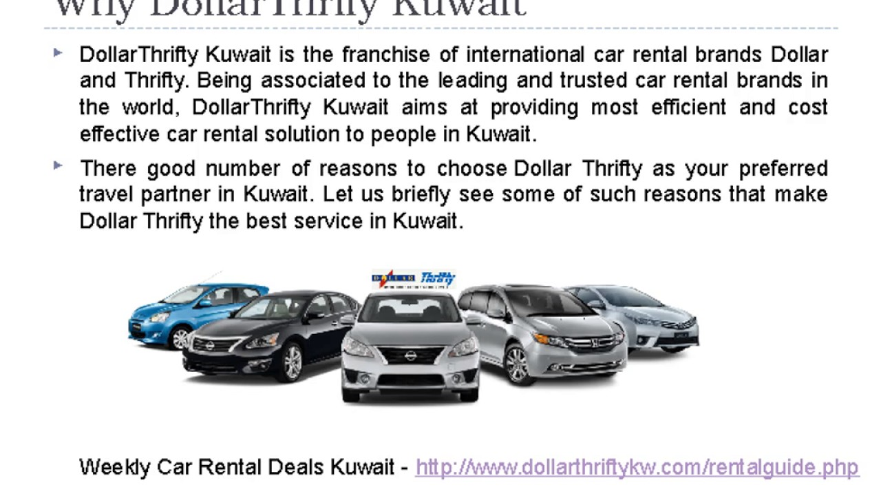 Weekly Car Rental Deals Dollar Thrifty Kuwait Youtube