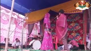 Sit Basant Maithili Nach Program Bhajnaha 1 Youtube