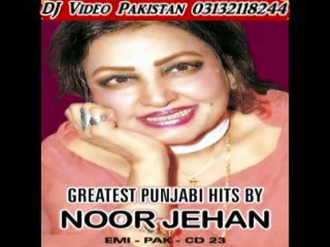 Beimanan Tenu Mein Kevein.Noor Jahan - YouTube.flv