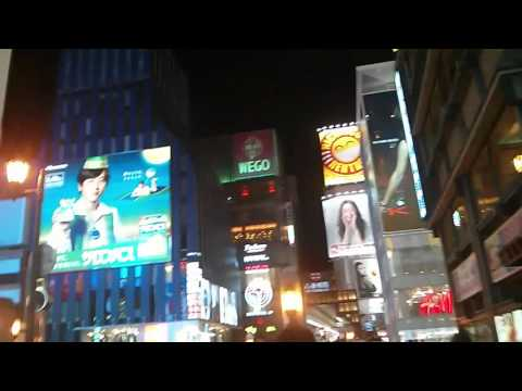 Longer video of Osaka downtown