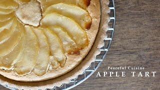 Apple Tart (vegan) ☆ りんごのタルトの作り方