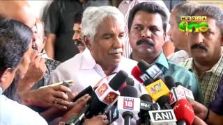 Chandy government quits office