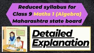 Maharashtra Board reduced syllabus    9th standard Maths 1 reduced syllabus in detail   