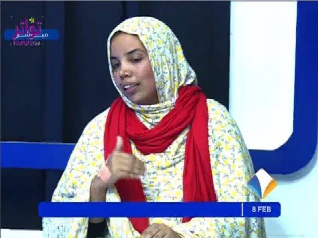 برنامج المشهد - الواقع الطلابي في ظل الإحتجاجات الأخيرة - قناة المرابطون