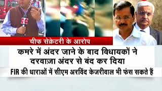 'Manhandled by two AAP MLAs' says CS Anshu Prakash