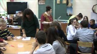 8 класс МХК Урок-конкурс