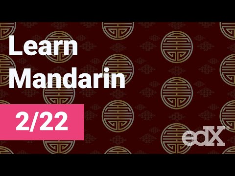 Learn Mandarin Chinese Online | Course Introduction from YouTube · Duration:  2 minutes 10 seconds