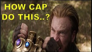 HOW CAPTAIN STOP THANOS PUNCH explained in HINDI/URDU !COMICS COMMUNITY!