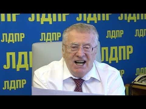 Заявление Жириновского о Кимрах Тверской области