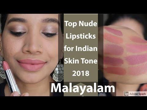 Top Nude Lipsticks for Indian/ Brown/Olive/Tan Skin Tones I Malayalam thumbnail