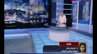 بالفيديو.. ماريان عازر: المصريون فيهم جينات الذكاء الفرعونى وده من حظنا كنواب للشعب