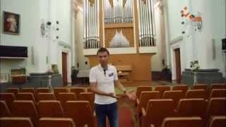 Органний зал у Білій Церкві | Міста