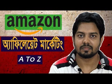Amazon Affiliate Marketing Program in Bangladesh Bangla Tutorial 2018