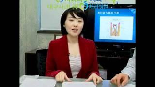 [대구치과] 잇몸병 치료 방법 - 스케일링