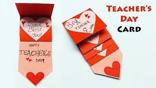 DIY Teacher's Day Card | Happy Teachers Day | Handmade Teachers Day Card Making Ideas