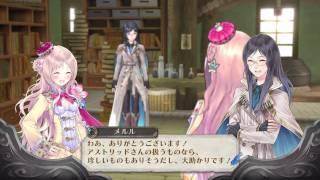 【PS3】メルルのアトリエ アストリッド①