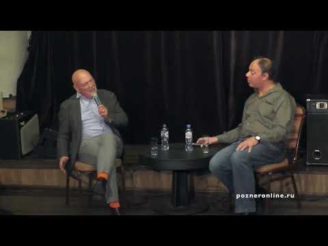 Владимир Познер – о выборах в Мосгордуму и о будущем партии «Единая Россия»